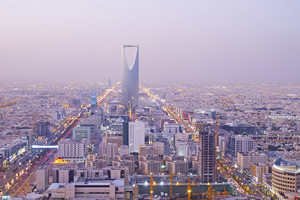 Read more about the article The Kingdom of Saudi Arabia approves new Anti-Financial Fraud and Deceit Law