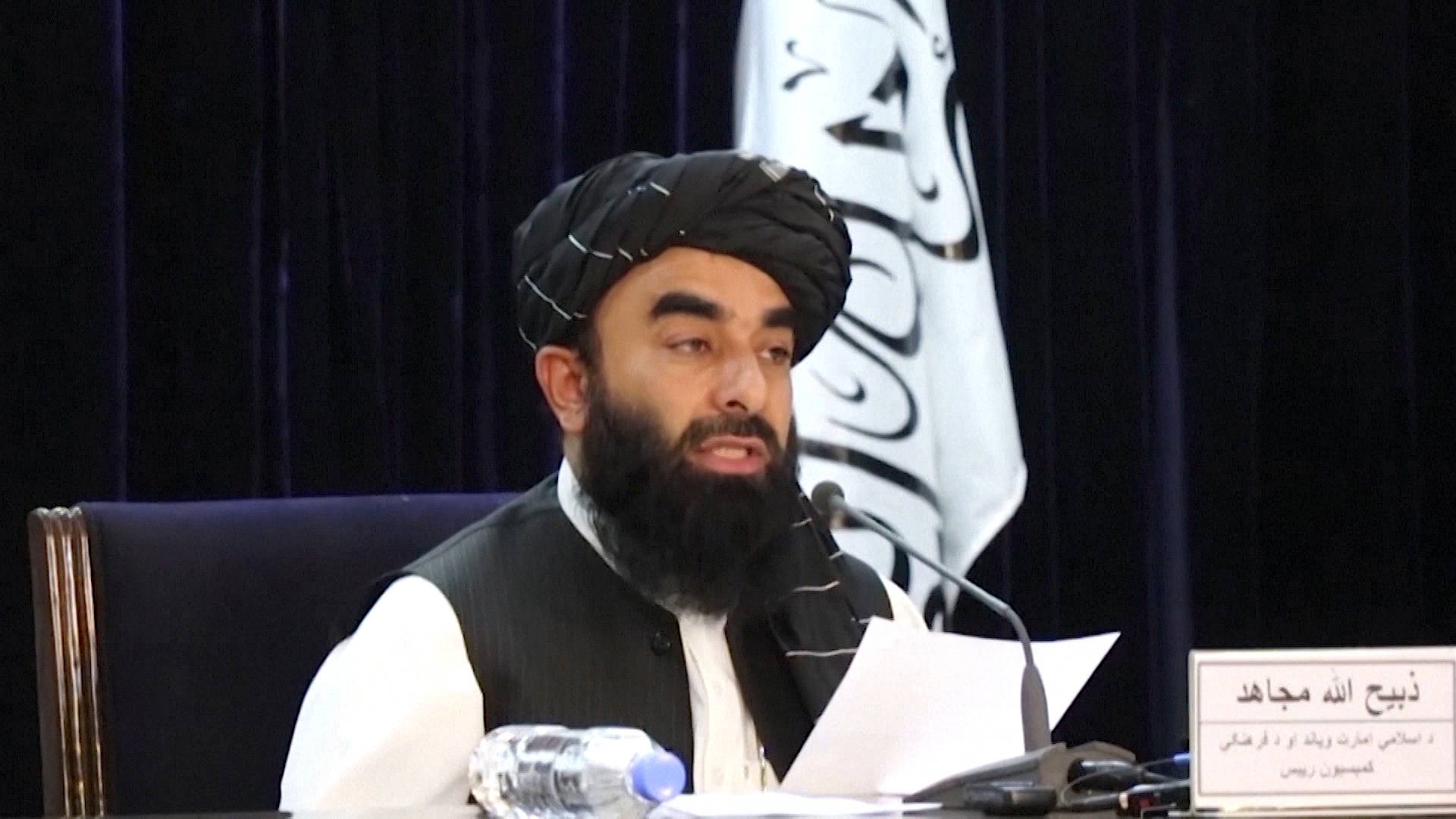 """Read more about the article Taliban's New Acting Government Filled with Hard-Liners, No Women Is """"Disappointing"""" as Protests Grow"""