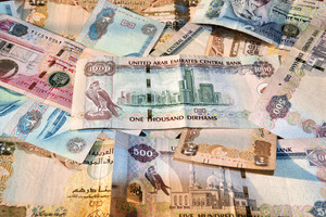 Read more about the article UAE's New Executive Office of AML/CFT and Dubai's New Specialized Money Laundering Court